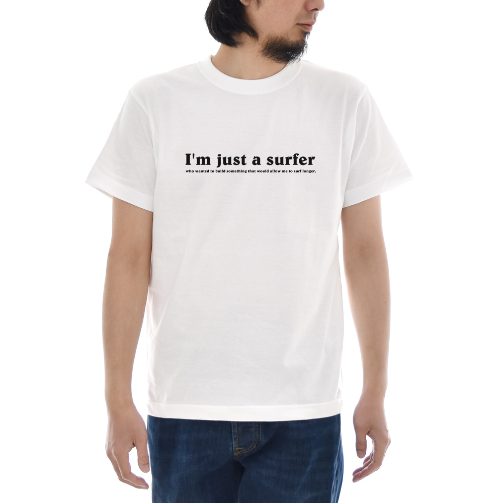 Just do me White Print Short-Sleeve T-Shirt