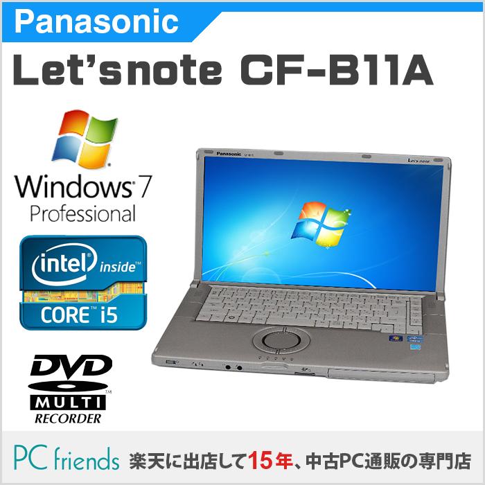 Windows7Pro搭載 (Corei5/A4サイズ) 中古ノートパソコン NEC PC-VJ25TXZCF 【Bランク】