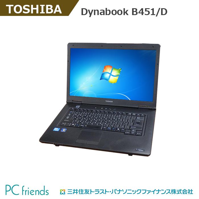 DELL Precision M6700 (Corei7/A4サイズ)