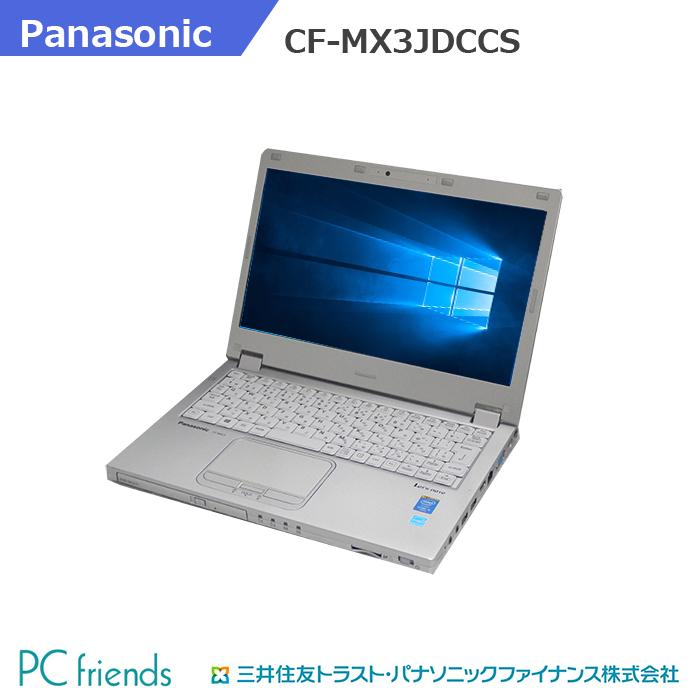 Panasonic Letsnote CF-MX3JDCCS (Corei5/無線LAN/A4サイズ)Windows10Pro(MAR)搭載 中古ノートパソコン 【Bランク】