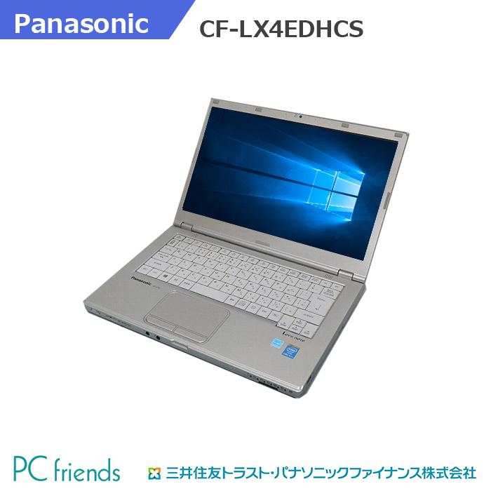 [店長おすすめ]税込・送料込実施中!!≪パナソニックリフレッシュPC≫Panasonic Letsnote CF-LX4EDHCS (Corei5/無線LAN/A4サイズ)Windows10Pro(MAR)搭載 中古ノートパソコン 【Bランク】