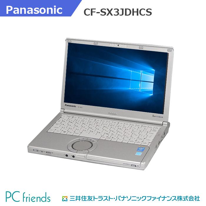 [店長おすすめ]税込・送料込実施中!!≪パナソニックリフレッシュPC≫Panasonic Letsnote CF-SX3JDHCS (Corei5/無線LAN/B5モバイル)Windows10Pro(MAR)搭載 中古ノートパソコン 【Bランク】