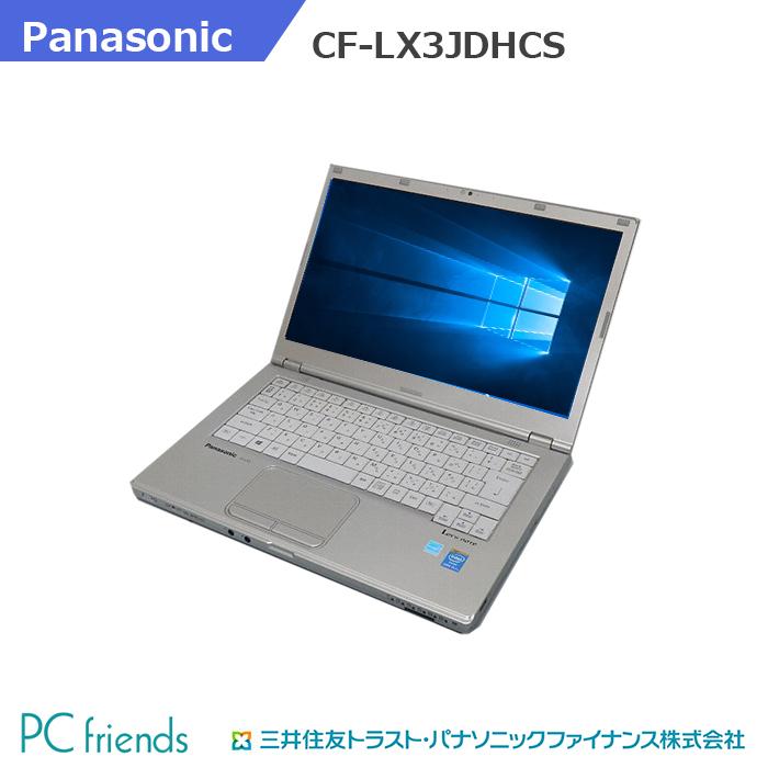 ≪パナソニックリフレッシュPC≫Panasonic Letsnote CF-LX3JDHCS (Corei5/無線LAN/A4サイズ)Windows10Pro(MAR)搭載 中古ノートパソコン 【Bランク】