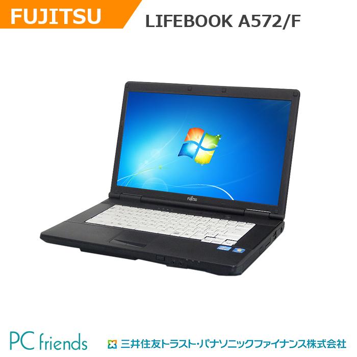 富士通 LIFEBOOK A572/F (Corei5/無線LAN/A4サイズ)Windows7Pro搭載 中古ノートパソコン 【Bランク】