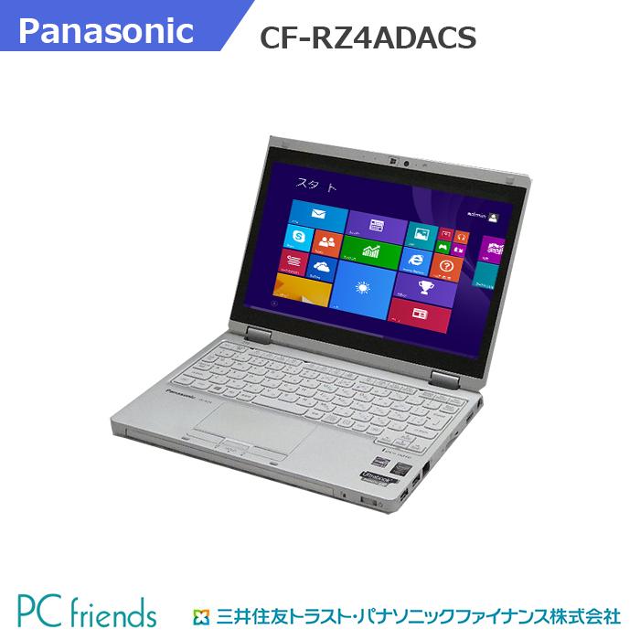 【特価品コーナー掲載品】Panasonic Letsnote CF-MX4EDCCS (Corei5/無線LAN/A4サイズ)Windows8Pro搭載 中古ノートパソコン 【Bランク】