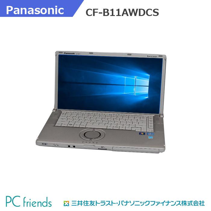 【特価品コーナー掲載品】Panasonic Letsnote CF-B11AWDCS (Corei5/無線LAN/A4サイズ)Windows10Pro(MAR)搭載 中古ノートパソコン 【Cランク】