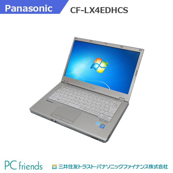 Panasonic Letsnote CF-LX4EDHCS (Corei5/無線LAN/A4サイズ)Windows7Pro搭載 中古ノートパソコン 【Cランク】