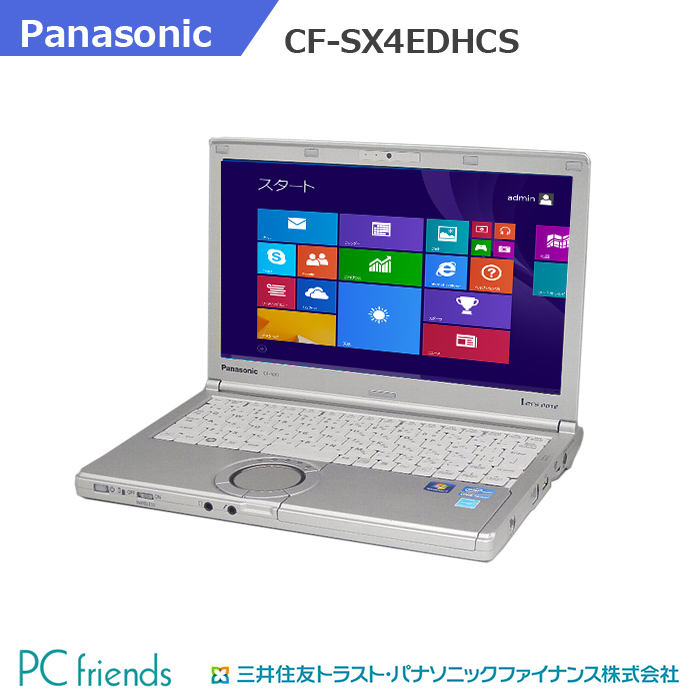 Panasonic Letsnote CF-SX4EDHCS (Corei5/無線LAN/B5モバイル)Windows8Pro搭載 中古ノートパソコン 【Bランク】