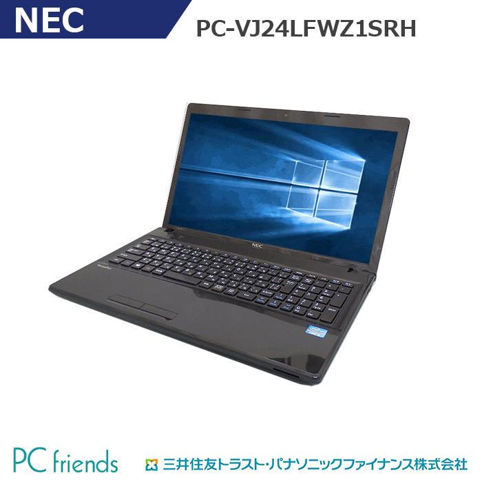 【おすすめバナー掲載品【Cランク】】NEC PC-VJ24LFWZ1SRH PC-VJ24LFWZ1SRH (Corei3/無線LAN/A4サイズ)Windows10Pro(MAR)搭載 中古ノートパソコン【Cランク】, ソトメチョウ:4ac191e5 --- officewill.xsrv.jp