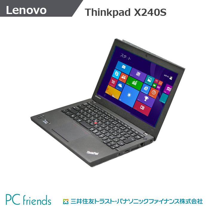 Lenovo ThinkPad Lenovo X240s X240s【Bランク】 (Corei5/無線LAN/A4サイズ)Windows8Pro搭載 中古ノートパソコン【Bランク】, 【革ee】:a93ad497 --- officewill.xsrv.jp