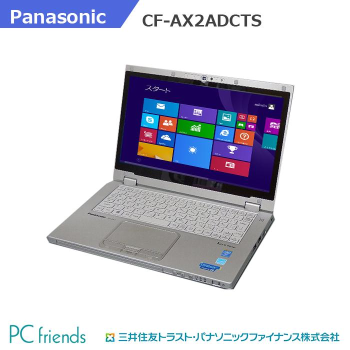 【特価品コーナー掲載品】Panasonic Letsnote Letsnote CF-AX2ADCTS (Corei5/無線LAN/B5モバイル)Windows8Pro搭載【Cランク】 中古ノートパソコン CF-AX2ADCTS【Cランク】, 小杉町:3663be00 --- officewill.xsrv.jp