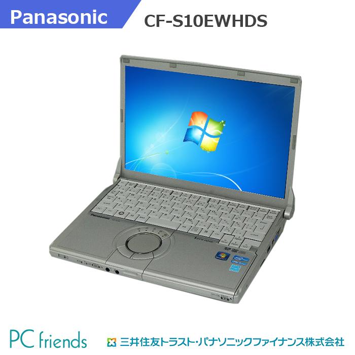 【特価品コーナー掲載品】Panasonic Letsnote CF-S10EWHDS Letsnote (Corei5/無線LAN/B5モバイル)Windows7Pro搭載【Bランク】 中古ノートパソコン【Bランク】, パソコンショップドーム:ddca2535 --- officewill.xsrv.jp