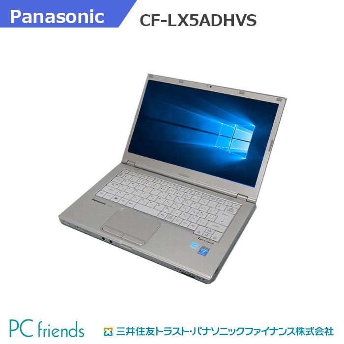 Panasonic Letsnote Letsnote Panasonic CF-LX5ADHVS (Corei5/無線LAN/A4サイズ)Windows10Pro搭載 中古ノートパソコン【Cランク CF-LX5ADHVS】, エルラガルデン:8faad4bf --- officewill.xsrv.jp
