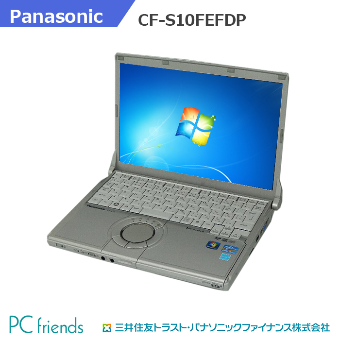 Panasonic Letsnote CF-S10FEFDP (Corei7/無線LAN/B5モバイル)