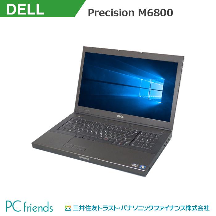 DELL Precision M6800 (Corei7/無線LAN/A4サイズ)