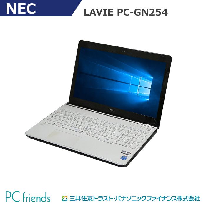 【おすすめバナー掲載品】 【メモリ増設サービス品】 【ブルーレイ搭載機】 NEC LAVIE PC-GN254FSLA (Corei5/RAM12GB/HDD500GB/無線LAN/A4サイズ)  Windows10Pro(MAR)搭載 中古ノートパソコン 【Bランク】