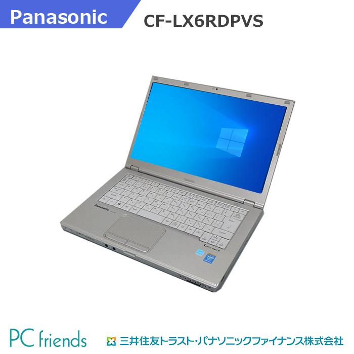 海外 数量は多 出店して15年以上 中古ノートパソコン専門店 安心の3ヶ月保証 厳格な動作試験 クリーニング済 Panasonic Letsnote CF-LX6RDPVS Corei5 中古ノートパソコン Windows10Pro搭載 SSD 無線LAN RAM8GB HDD256GB A4サイズ Bランク
