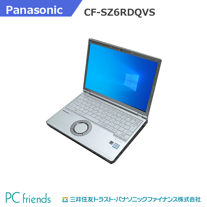 出店して15年以上 中古ノートパソコン専門店 安心の3ヶ月保証 厳格な動作試験 クリーニング済 Panasonic Letsnote CF-SZ6RDQVS ついに入荷 Corei5 無線LAN 中古ノートパソコン Bランク Windows10Pro搭載 B5モバイル セール SSD RAM8GB HDD256GB