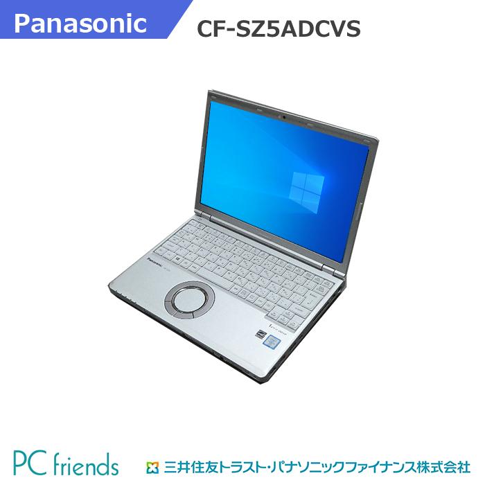 出店して15年以上 中古ノートパソコン専門店 安心の3ヶ月保証 厳格な動作試験 クリーニング済 Panasonic Letsnote CF-SZ5ADCVS Corei5 B5モバイル 公式通販 中古ノートパソコン HDD320GB Windows10Pro搭載 RAM4GB 無線LAN ハイクオリティ Cランク