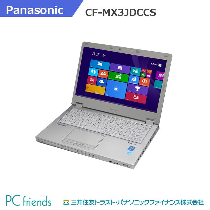 【特価品コーナー掲載品】Panasonic Letsnote CF-MX3JDCCS (Corei5/無線LAN/A4サイズ)Windows8Pro搭載 中古ノートパソコン 【Bランク】