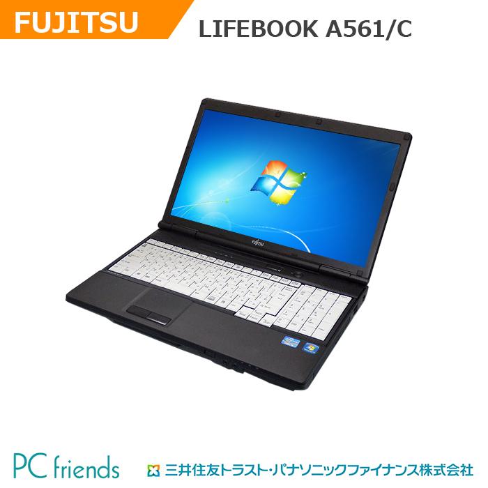 富士通 LIFEBOOK A561/C (Corei5/A4サイズ)Windows7Pro搭載 中古ノートパソコン 【Bランク】