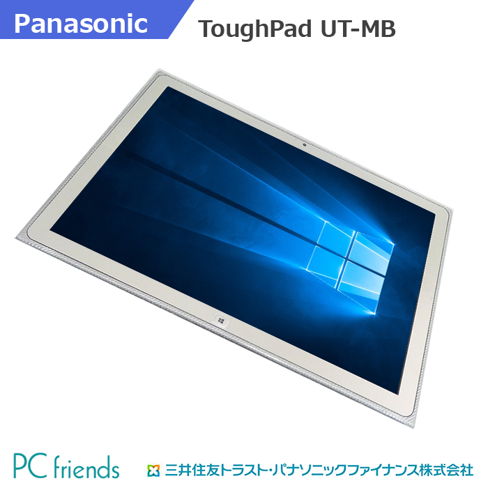 【店長おすすめ品】Panasonic ToughPad UT-MB5025SBJ (Corei5/無線LAN)Windows10Pro(MAR)搭載 UT-MB5025SBJ【Bランク【Bランク】】, アルベルワインショップ:bbeac13c --- officewill.xsrv.jp