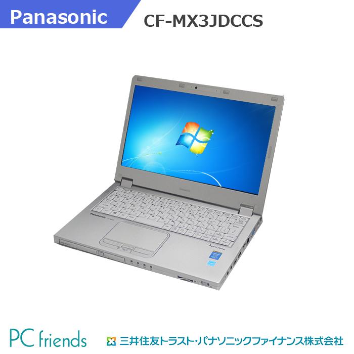Panasonic CF-MX3JDCCS Letsnote CF-MX3JDCCS【Bランク】 (Corei5/無線LAN/A4サイズ)Windows7Pro搭載 Letsnote 中古ノートパソコン【Bランク】, アキク:5586f7a1 --- officewill.xsrv.jp