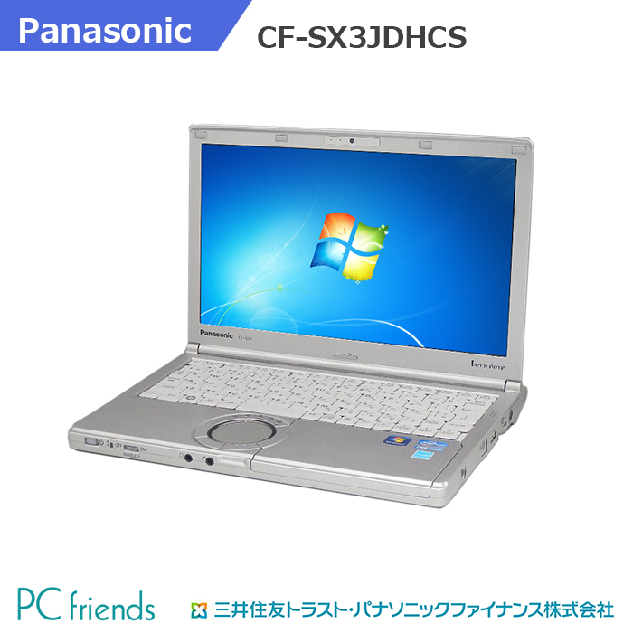 Panasonic【Cランク】 Letsnote CF-SX3JDHCS CF-SX3JDHCS (Corei5/無線LAN/B5モバイル)Windows7Pro搭載 中古ノートパソコン Panasonic【Cランク】, 【圧縮袋直販】くらしの雑貨屋さん:f95beb54 --- officewill.xsrv.jp