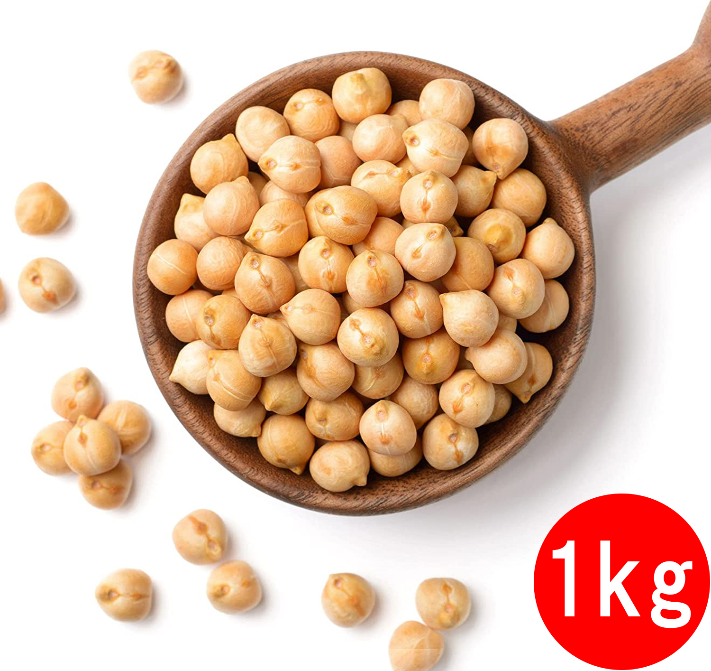 ひよこ豆 1kg トルコ産 ガルバンゾー 業務用 豆 エスニック料理 早割クーポン インド料理 Garbanzo エジプト豆 Beans グルテンフリー フムス 豆カレー 送料無料 選択