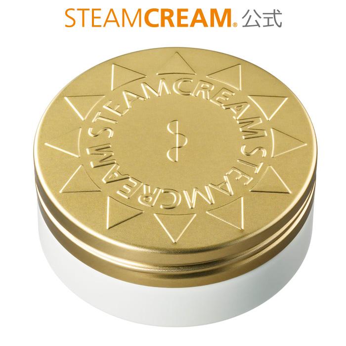 スチームのチカラでふわっとつくり上げた全身用保湿クリーム UVプロテクション33 日やけ止めクリーム 75g SPF33 PA+++ 日本製 保湿クリーム ボディクリーム フェイスクリーム ハンドクリーム スキンケア UV対策 オートミール スチームクリーム 高価値 化粧品 ギフト 化粧下地 STEAMCREAM 紫外線対策 時短 プレゼント 公式 毎週更新