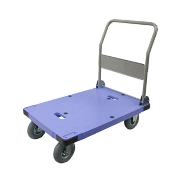 樹脂製運搬車(微音) 折畳みハンドル エアータイヤ 積載荷重:250kg 積載面サイズ:長さ(L)90×幅(D)60cm 床面高:25cm ハンドル高さ:90cm キャスター:φ180・エアータイヤ・国産キャスター使用 自重(20)kg