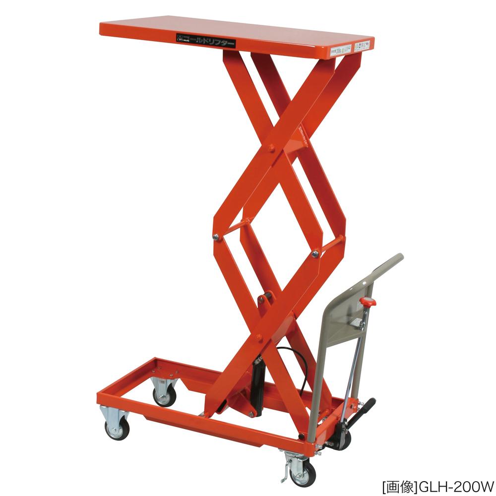 ゴールドリフター 台車式 油圧・足踏式 スタンダード 積載荷重:500kg テーブル寸法:幅(W)90×長(L)90cm テーブル高さ:47.5×172.5cm 全長:120cm 車輪:φ200ウレタン 自重(200)kg
