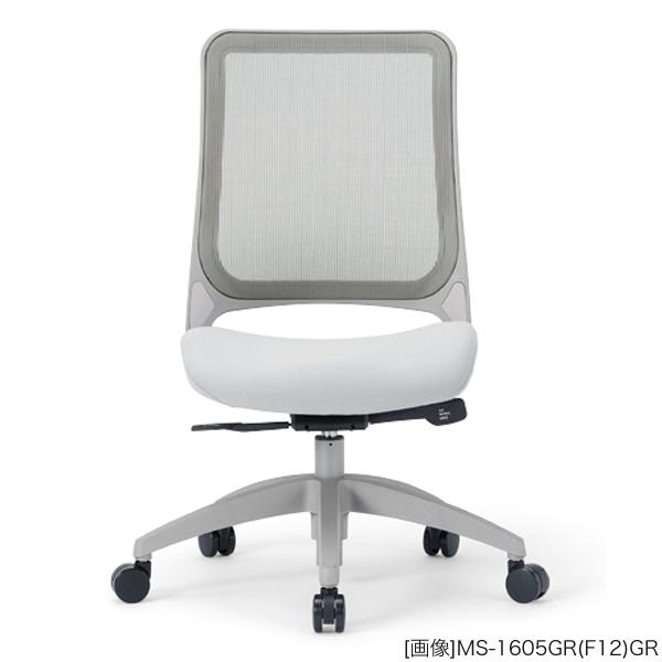 オフィスチェア(事務椅子)樹脂脚タイプ ミドルバック肘なしタイプ グレーシェル 外寸法:W64×D57×H87~96cm 座高:41.5~50.5cm キャスター:φ60ナイロン双輪キャスター ガス上下機構 フロートシンクロロッキング機構 自重(12.0)kg