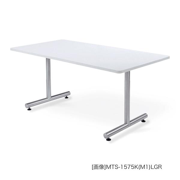 会議用テーブル [外寸法:W1500×D750×H700mm] 角形 会議 ミーティング テーブル 仕様: 天板/MDFメラミン化粧板, 脚/スチールパイプ 粉体塗装仕上げ アジャスター付【お客様組立品】