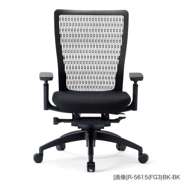 オフィスチェア(事務椅子)樹脂脚タイプ ミドルバック肘付きタイプ 外寸法:W67.5×D56×H97.5~103.5cm 座高:44.5~50.5cm キャスター:φ60ナイロン双輪キャスター ガス上下機構 シンクロロッキング機構 自重(20.7)kg
