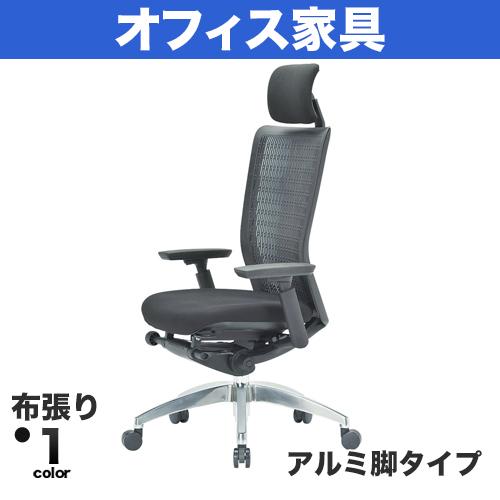 オフィス家具>オフィスチェア(事務椅子)アルミ脚タイプ ハイバック肘付きタイプ 外寸法:W67.5×D62×H117~123cm 座高:44.5~50.5cm キャスター:φ60ナイロン双輪キャスター ガス上下機構 シンクロロッキング機構 自重(21.8)kg