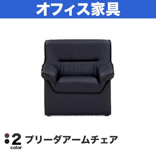 オフィス家具>ラウンジチェア ビニールレザー張り 外寸法:W75×D77×H74cm 座高:38cm 端材利用 本体:木枠、ウレタンフォーム 自重(16.7)kg