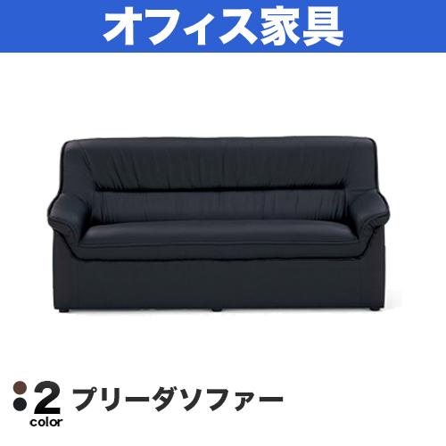 オフィス家具>ラウンジチェア ビニールレザー張り 外寸法:W155×D77×H74cm 座高:38cm 端材利用 本体:木枠、ウレタンフォーム 自重(30.7)kg