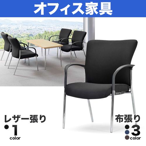 オフィス家具>応接チェア 外寸法:W66.5×D68×H86cm 座高:42cm スタッキング 連結 自重(21.4)kg