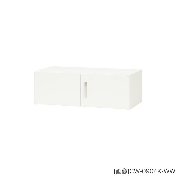 システム収納庫:CWSタイプ 両開き書庫 外寸法:幅(W)89.9×奥行(D)40×高さ(H)35cm 棚板耐荷重:55kg ラッチ機構付き インジケーターキー グリーン購入法適合商品 自重(14.0)kg