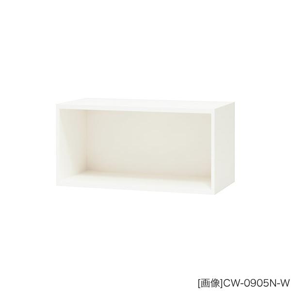 システム収納庫:CWタイプ オープン書庫 上置用 外寸法:幅(W)89.9×奥行(D)45×高さ(H)45cm 棚板耐荷重:60kg グリーン購入法適合商品 自重(15.0)kg