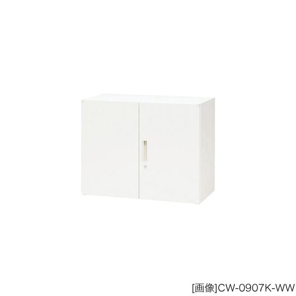 システム収納庫:CWSタイプ 両開き書庫 外寸法:幅(W)89.9×奥行(D)40×高さ(H)70cm 棚板耐荷重:55kg ラッチ機構付き インジケーターキー グリーン購入法適合商品 自重(25.0)kg