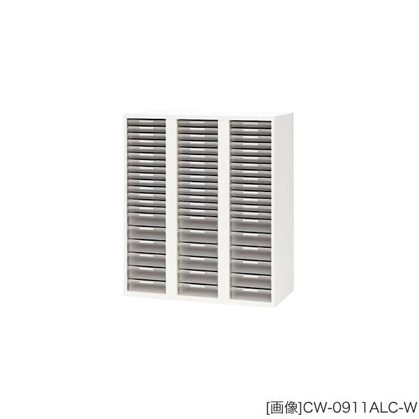 システム収納庫:CWSタイプ トレー書庫 コンビ型:A4用(3列20段) 下置用 外寸法:幅(W)89.9×奥行(D)40×高さ(H)105cm グリーン購入法適合商品 自重(52.0)kg