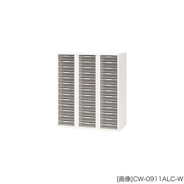 システム収納庫:CWSタイプ トレー書庫 深型:A4用(3列13段) 下置用 外寸法:幅(W)89.9×奥行(D)40×高さ(H)105cm グリーン購入法適合商品 自重(48.0)kg