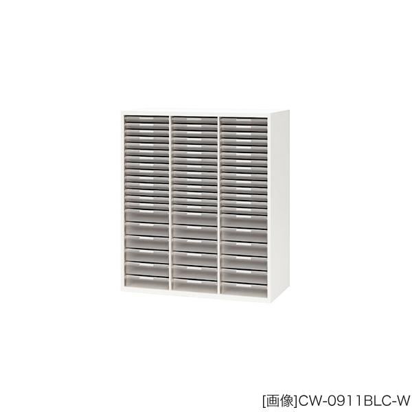 システム収納庫:CWSタイプ トレー書庫 コンビ型:B4用(3列20段) 下置用 外寸法:幅(W)89.9×奥行(D)40×高さ(H)105cm グリーン購入法適合商品 自重(50.0)kg