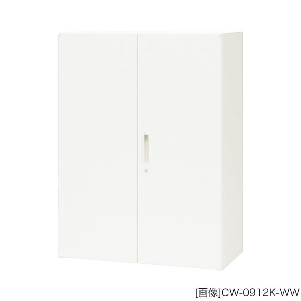 システム収納庫:CWSタイプ 両開き書庫 外寸法:幅(W)89.9×奥行(D)40×高さ(H)120cm 棚板耐荷重:55kg ラッチ機構付き インジケーターキー グリーン購入法適合商品 自重(39.0)kg