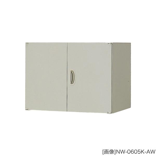 システム収納庫:NWタイプ 両開き書庫 上置用 外寸法:幅(W)60×奥行(D)45×高さ(H)45cm ラッチ機構付き 錠なし 自重(12.0)kg グリーン購入法適合商品