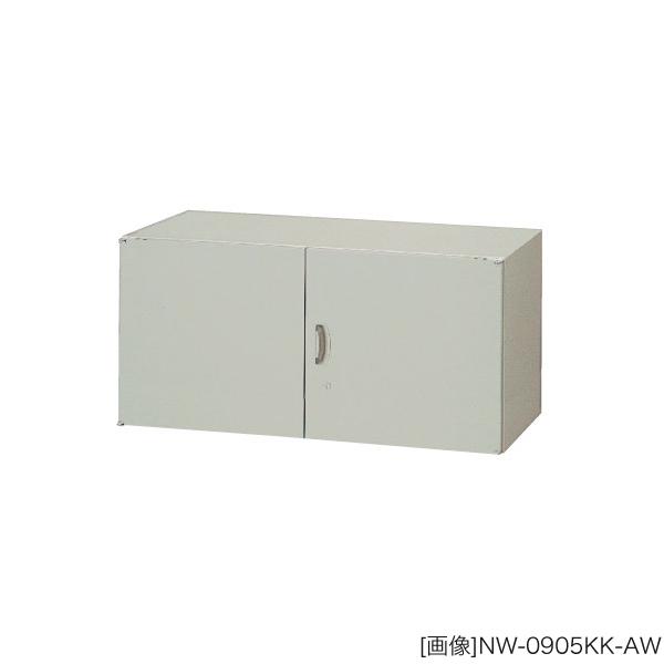 システム収納庫:NWSタイプ 両開き書庫 棚板耐荷重:等分布55kg 外寸法:幅(W)89.9×奥行(D)40×高さ(H)45cm ラッチ機構付き インジケーターキー 自重(16.0)kg グリーン購入法適合商品