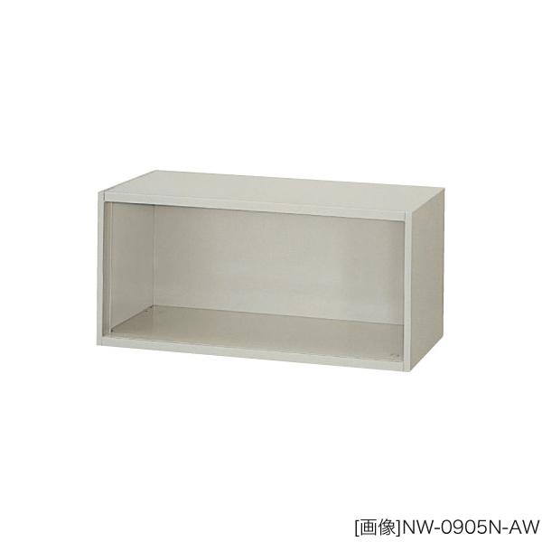 システム収納庫:NWSタイプ オープン書庫 棚板耐荷重:等分布55kg 外寸法:幅(W)89.9×奥行(D)40×高さ(H)35cm 自重(13.0)kg グリーン購入法適合商品