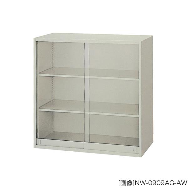 システム収納庫:NWタイプ ガラス引違い書庫 棚板耐荷重:等分布60kg 外寸法:幅(W)89.9×奥行(D)45×高さ(H)90cm ラッチ機構付き 自重(37.0)kg グリーン購入法適合商品